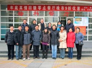 Le professeur Hu et le professeur invité de Reffye avec les étudiants et les assistants du projet GreenLab au Liama et à la C.A.U.