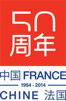 Manifestation organisée dans le cadre de France-Chine 50