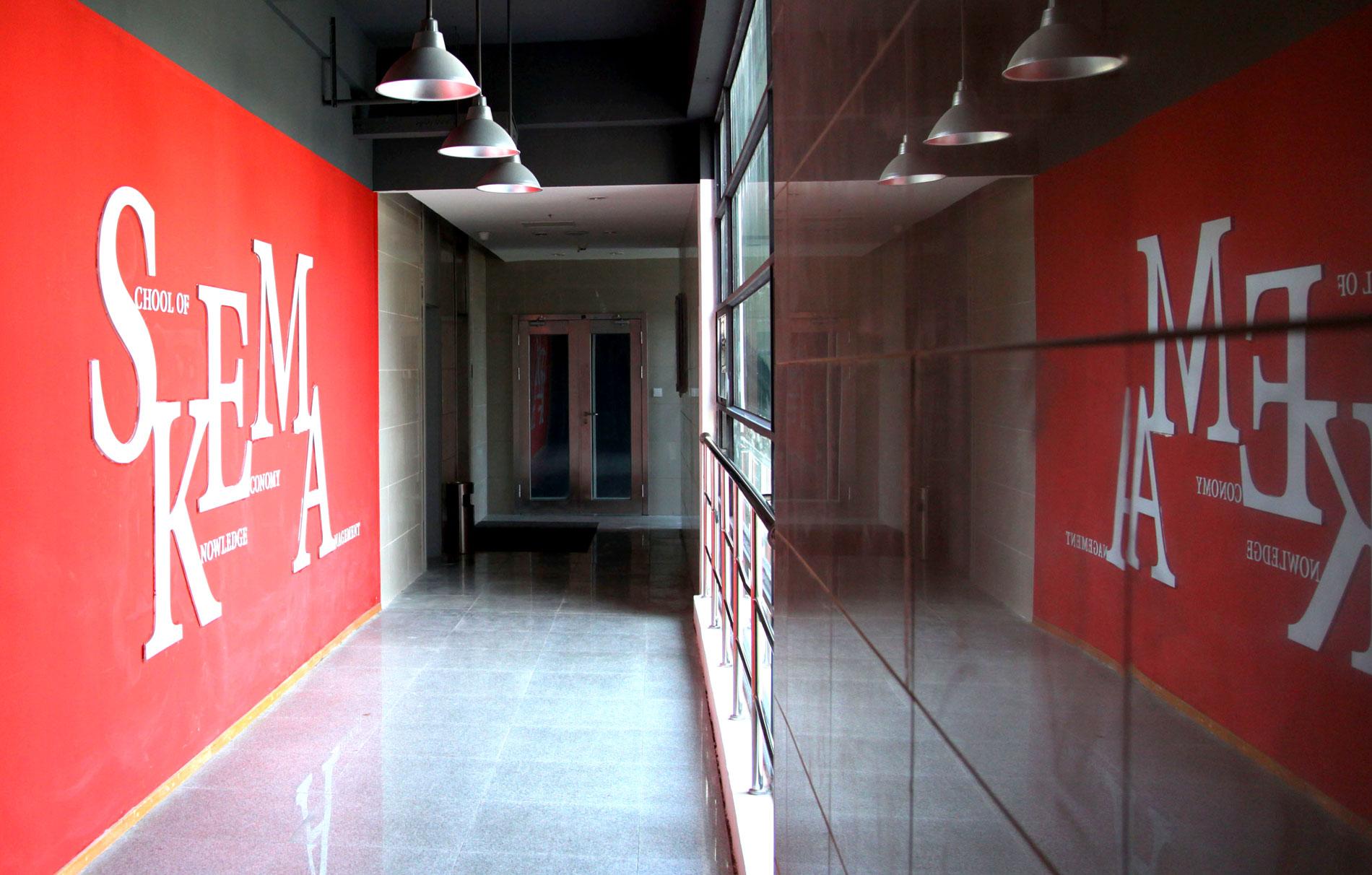 YANG Huihui 杨卉卉 <span>Skema Business School China</span>