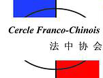 Cercle Franco Chinois